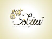 """""""Sanjaghak"""" logo"""