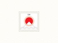 Minimalistic Japan Stamp