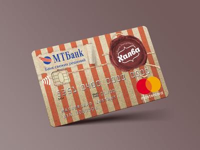 Дизайн банковской карты МТБанка «Карта рассрочки №1 Халва»