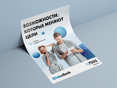Poster Idea Bank ideabank minsk belarus illustrator brand design design branding leaflet design poster design leaflet poster