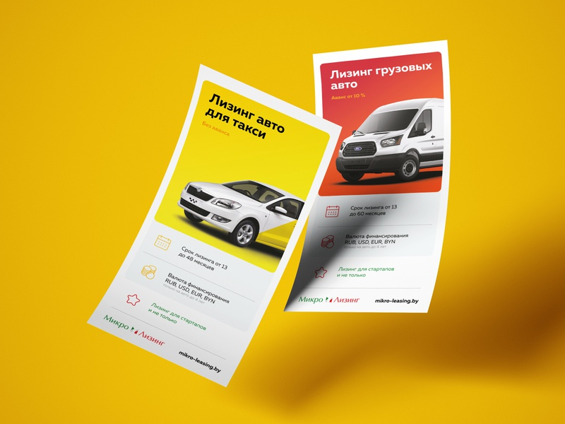 Flyer mikro-leasing.by