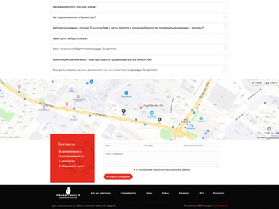 Map & Contacts | Bankruptcy contact contacts map bankruptcy css html money bank dark black red web-design site ui web-development web ux branding business design