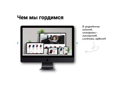 Web Portfolio | Zayavkin font handwritten white cases case agency digital screenshots scroll arrow sites portfolio imac web-design ux ui site web-development web design