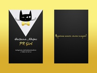 PR Girl Business Card