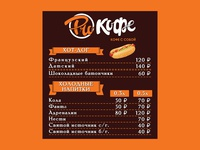 ProCoffee Menu Hot Dog