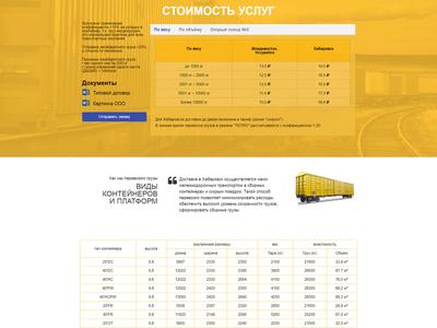 Price | LotosCompany
