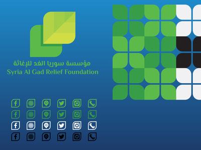 Brand Identity | Syria Al Ghad Relief Foundation