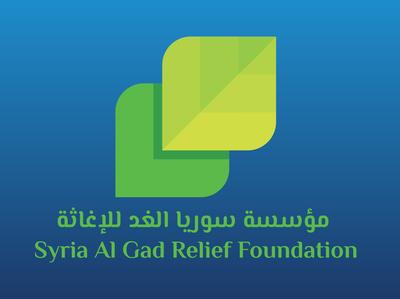 Logo Design | Syria Al Ghad Relief Foundation