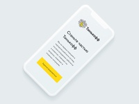 Mobile version landing page for Tinkoff Bank
