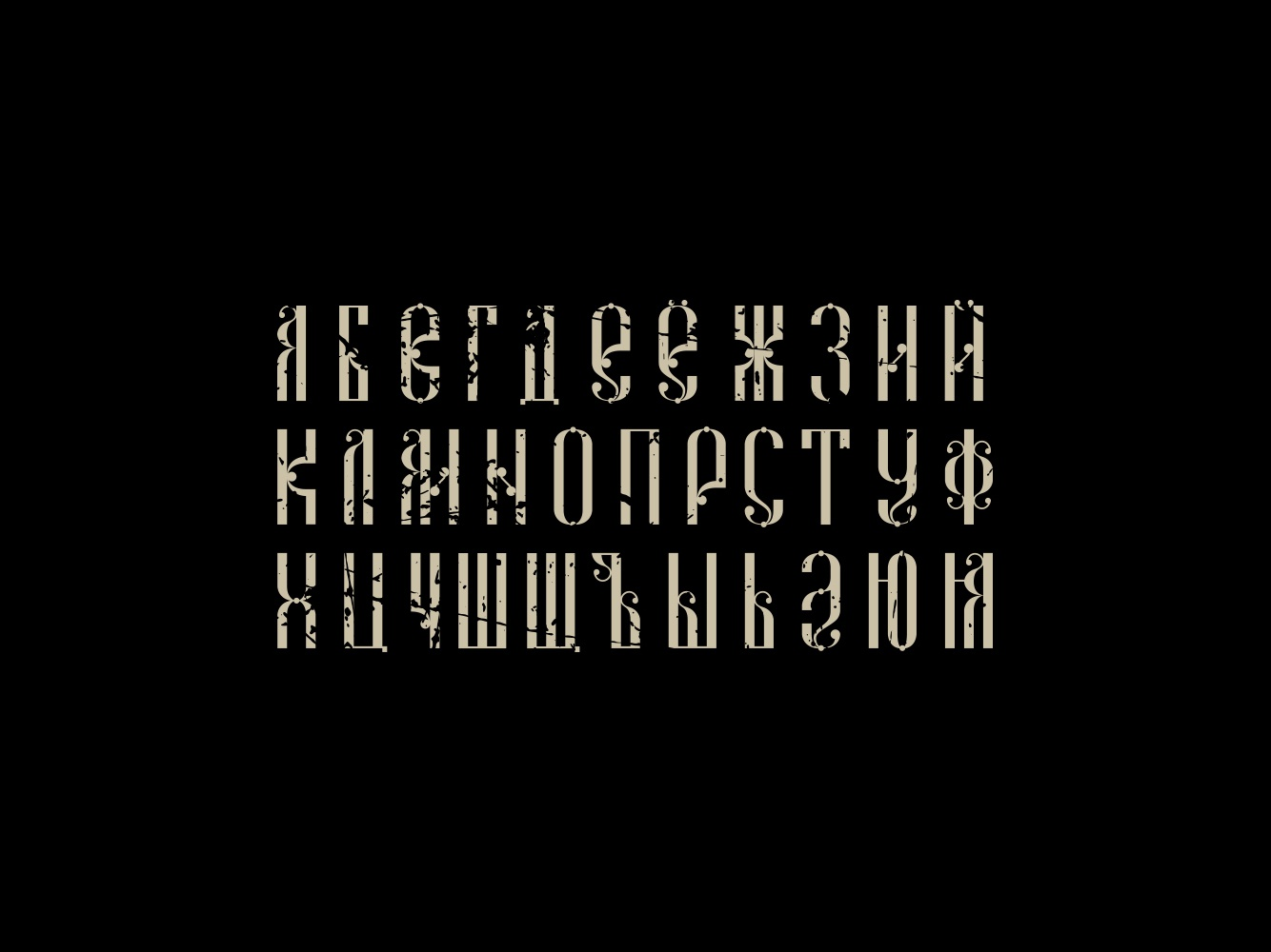 Cyrillic Alphabet calligraphy logotype branding fonts vector lettering typography design logo