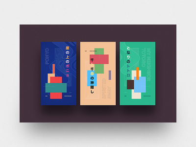 3 Hour Posters VII