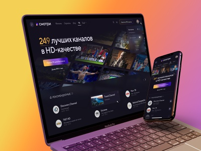 Smotri Redesign redesign app streaming service streaming video