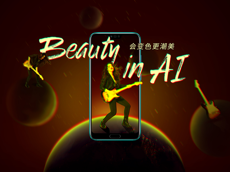 Beauty in AI beauty inspiration shots passion popular light earth music young ai colors art design