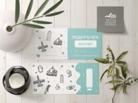 Varna Beauty Studio Gift Voucher