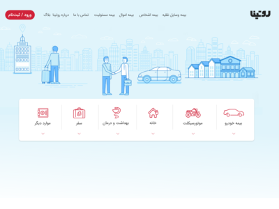 Routina - insurance page