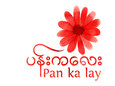 Pankalay logo icon vector logo illustration branding