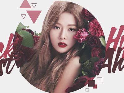 [YOUTUBE ARTWORK] HyunA - Blacklist newbie amateur beginner hyun a template artwork youtube kpop