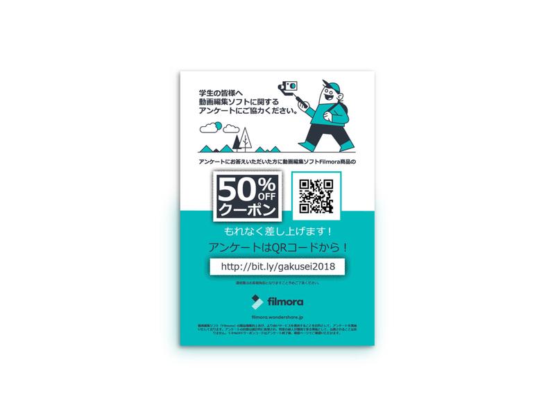 Japanese Poster for Filmora - poster for survey request. print branding poster mascot camera japanese youtuber illustration