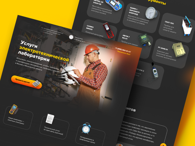 Landing page for electrical laboratory 🎇 gradient orange black electric electrical laboratory electrical laboratory webdesign website landing page design landing page landing branding design