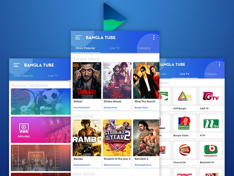 Bangla tube app
