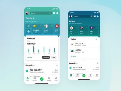 New SberBank Online 12.0 google play app store card banking bank finance iphone sketch mobile clear ios design app