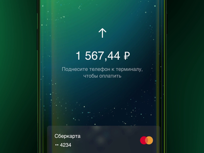 SberPay video gif card banking bank motion ui mobile clear design app motion graphics graphic design 3d animation