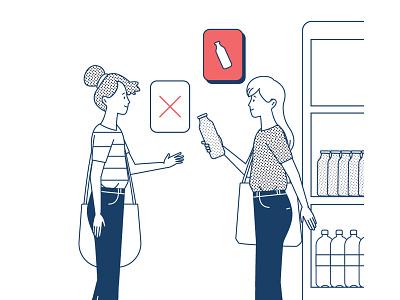 The New Supermarket - short animated project motion design motion marketing graphic branding video 2d animation vectorart illustration design animation