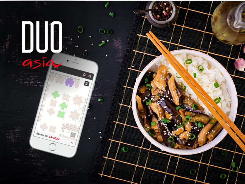 Duo Asia black indins duoasia asian food crm software crm development