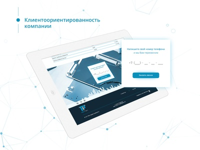 Remtech devices repair repair devices ui site ecommerce web design