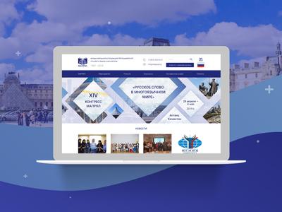 International Association of Teachers Website site ecommerce web design