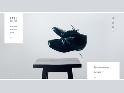 Ralf Ringer Shoe Store minimalism ui fashion shoes gray concept website shoe store ecommerce store ralfringer ralf