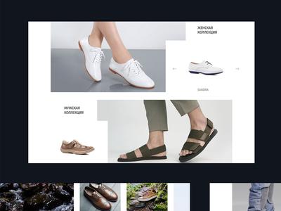 Ralf Ringer shoe store shoe screens fashion ui web design ecommerce