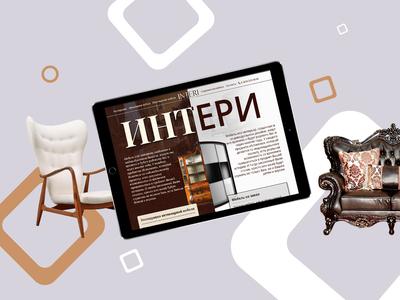 Interi store web design site brown furniture store furniture interior ecommerce
