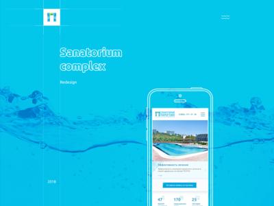 Sanatorium Complex concept pirogov sanatorium light wave splash blue water health site website ecommerce