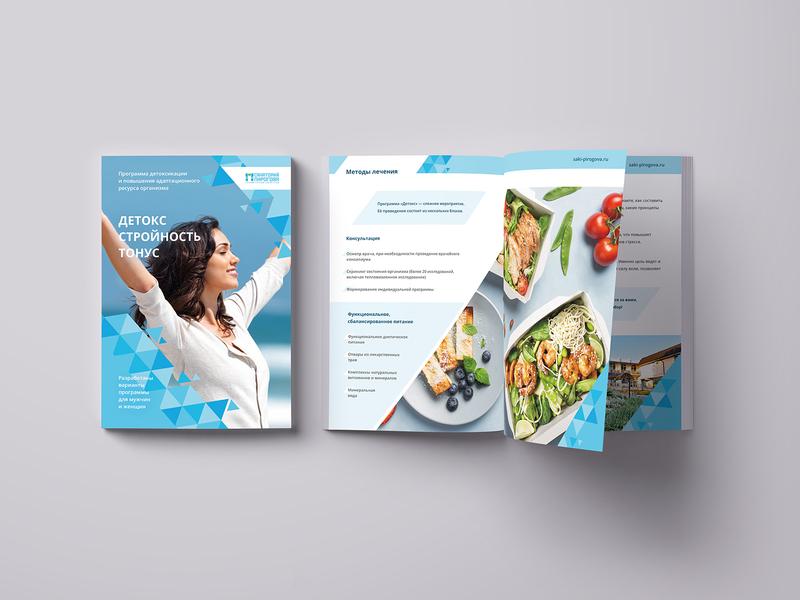 Sanatorium Magazine sanatorium illistration magazine print broshure detox health beauty