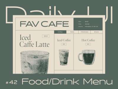Daily UI 43 - Food/Drink Menu ☕️ dailyui043 retro coffee ui figma daily ui design uidesign dailyui