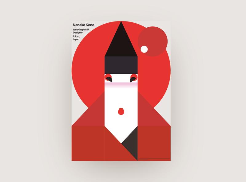 Homage to Ikko Tanaka, Japanese Graphic Designer graphicdesign graphic ikko tanaka homage