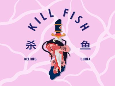 kill Fish🔪
