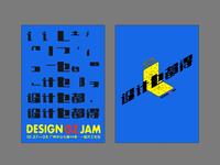 The Poster of Design GZ JAM「设计乜都得」概念海报No.1