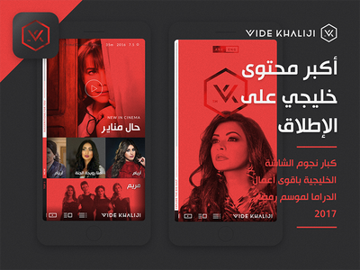 Wide Khaliji design ui ux concept web design mockup preview agency locastic