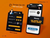 CBF Crypto Franchisng | Design for VK