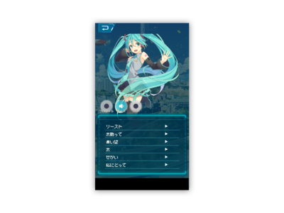 Hatsune Miku Sound player