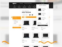 Bomba Shop - catalog page
