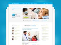 Internet Ukrainian Dental Association