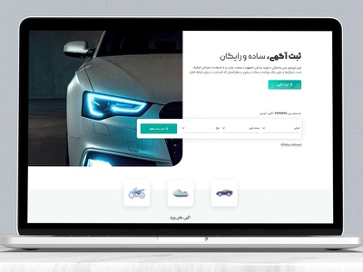 Car agency website design sport cars car sell car agent car ads ads directory sheypoor divar car agency cars landing page elegant branding uxdesign ui ux