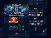 sina games lol S8 event report