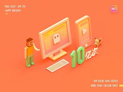 MAO ZHUA - APP 3D illustration animation ui web design web 3d design