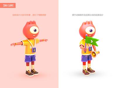 Sina 3D Cartoon image animation ui web web design icon design c4d 3d