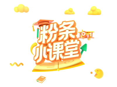 logo animation font design poster design 3d c4d animation logo