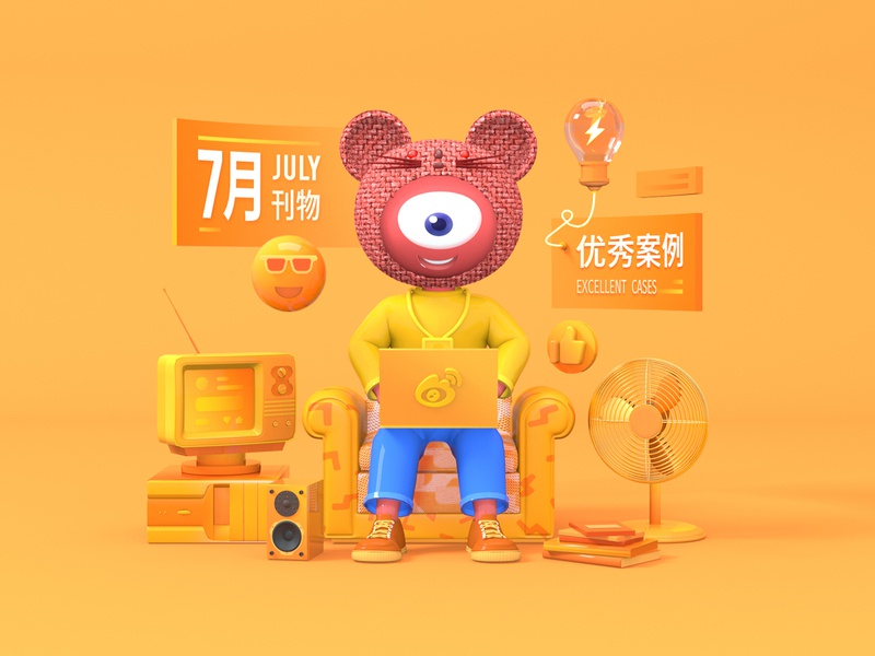 Creative monthly KV animation c4d ui web design design